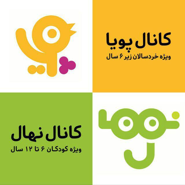 همکاری شبکه کودک سیما با مراکز استانی آغاز شد