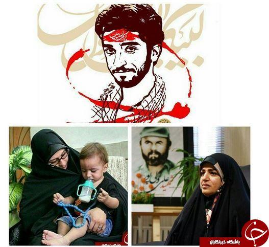 نامه فرزند شهید «ولیپور» به همسر شهید «محسن حججی»