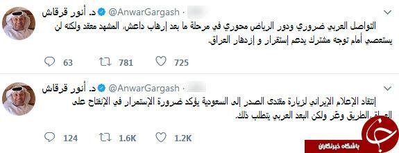 توییت انور قرقاش درباره سفر مقتدی صدر به عربستان