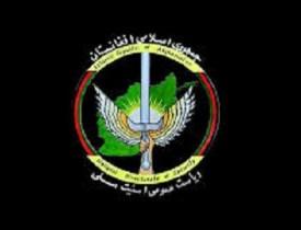 شبکه سه نفری عاملان حملات تروریستی طالبان در کابل متلاشی شد