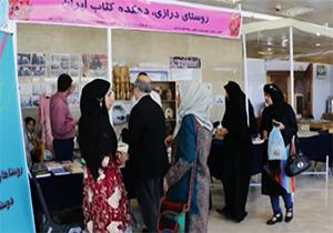 ترویج موفق فرهنگ کتابخوانی در بوشهر + فیلم