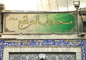 مسجدی که تمام نیازهای مذهبی و فرهنگی کودکان را مرتفع میکند + فیلم