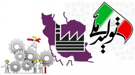 مبلغ و زمان واریز یارانه ها اعلام شد/ اقتصاد ایران نیازی به تعدد بانک ها ندارد
