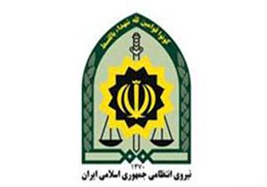 وسایل نقلیه سرقتی کشف شده در فارس