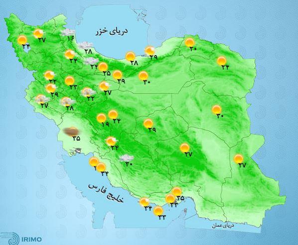 آب و هوای 22 مرداد ماه/ رشد ابر و وزش باد در برخی مناطق کشور