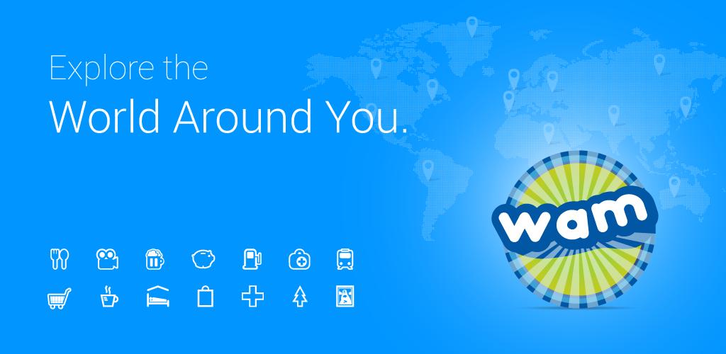 دانلود World Around Me 3.71 برای اندروید و ios ، اطلاعات اطرافتان را با دوربین گوشی به صورت واقعیت مجازی ببیند