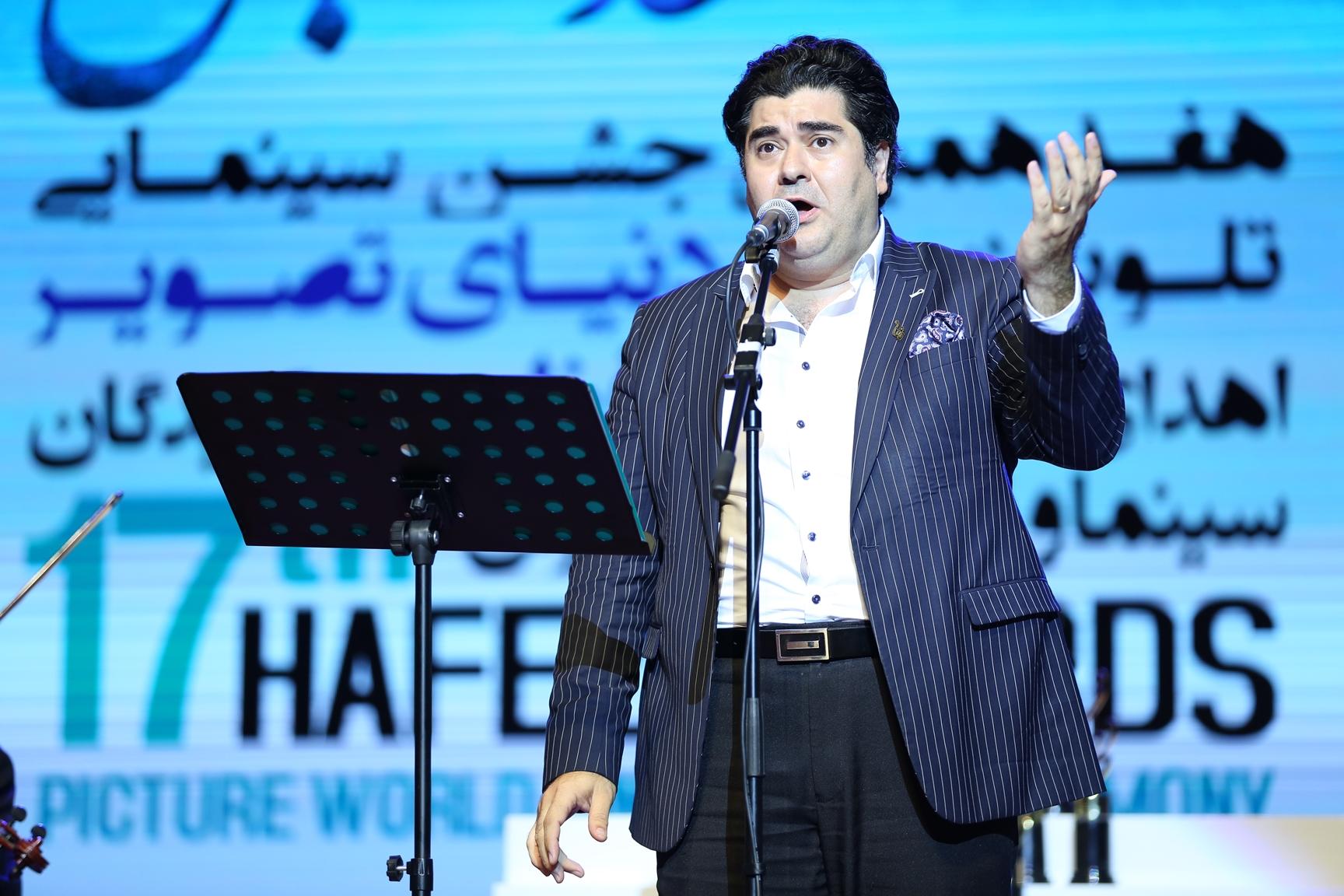 پایان کار جشن حافظ با یادی از شهید حججی/ شوخی مهران مدیری با گلزار و امین حیایی
