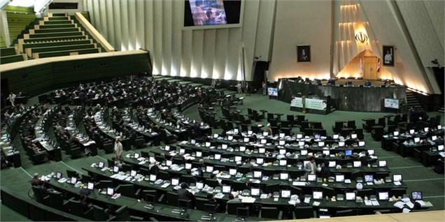 وزارت خارجه موظف به تهیه فهرستی از ایرانیان زندانی به دلیل اتهام نقض تحریمها شد
