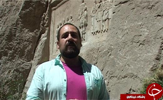 آخرین نقش برجسته صخرهای ایران در خطر تخریب