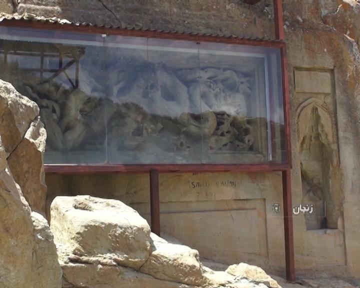 معبد داش کسن بنای صخره ای بی نظیردر زنجان