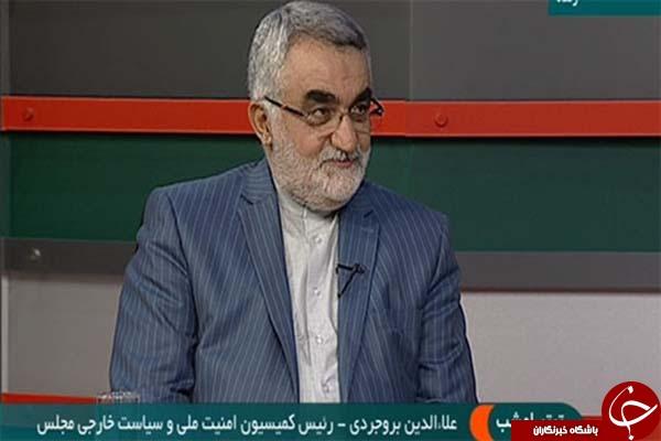 تیترامشب/ طرح مقابله ای مجلس و پیغام شفاف ایران به آمریکا