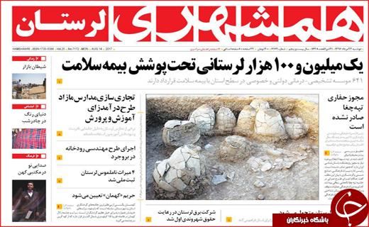 از ارزانی خودرو تا رتبه ششم اصفهان در صادرات