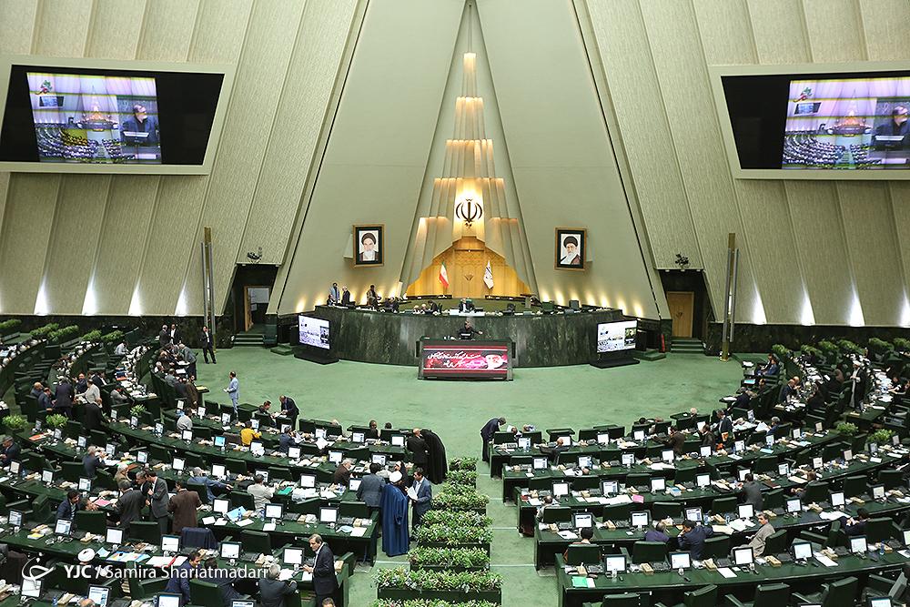 عکس 6627402_350 اولین جلسه رای اعتماد به کابینه پیشنهادی پایان یافت/ نشست بعدی؛ ساعت ۱۴:۳۰