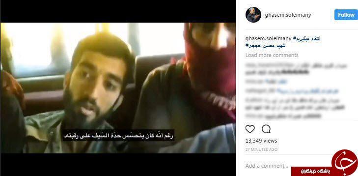وعده جدید سردار سلیمانی : انتقام میگیرم! +فیلم