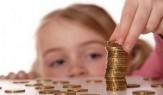 باشگاه خبرنگاران -مقدار پول جیبی فرزندان بر شکل گیری مدیریت مالی آنها موثر است