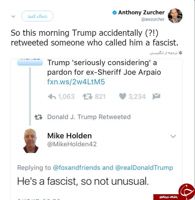 اشتباه جدید ترامپ در توئیتر خبرساز شد+توییت