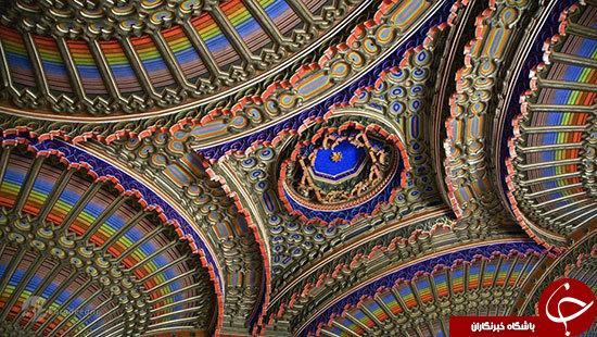 با زیباترین سقفهای جهان آشنا شوید+تصاویر