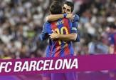 باشگاه خبرنگاران -بارسلونا در انتظار فصلی درخشان در لالیگا + فیلم