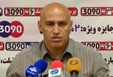 باشگاه خبرنگاران -کنفرانس خبری مربیان پیش از بازی سایپا - استقلال + فیلم