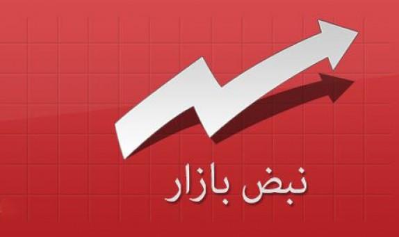 باشگاه خبرنگاران -الاکلنگ بازی قیمت سکه و ارز/ ویتامین E ایران توسط کدام کشورها تامین می شود؟