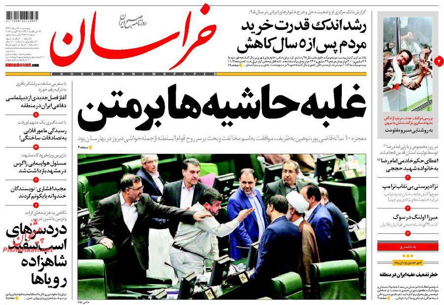 از بازار داغ رای اعتمادها در مجلس تا دیدار یک ساعته سرلشگر باقری با اردوغان