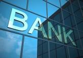 باشگاه خبرنگاران -بانک های اروپایی دستورالعمل آمریکا را اجرا می کنند، نه برجام!