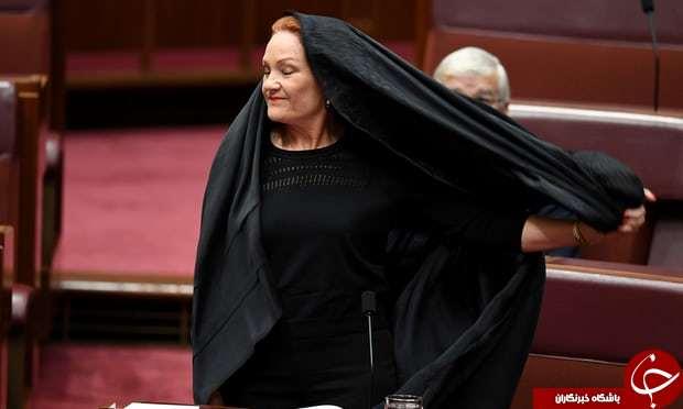 خشم اعضای سنای استرالیا از اقدام نژادپرستانه سناتور زن علیه مسلمانان+تصاویر