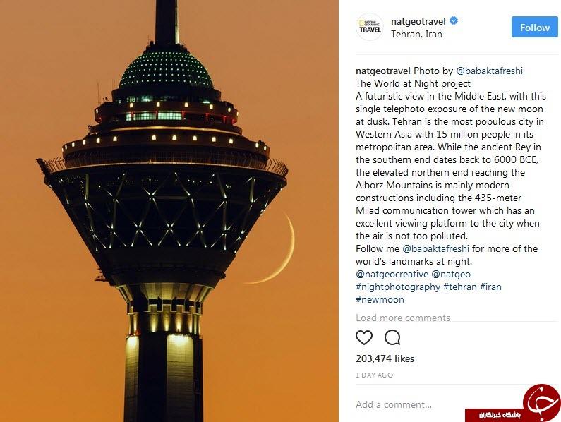 عکس برگزیده و زیبای نشنال جئوگرافیک از برج میلاد و غروب تهران