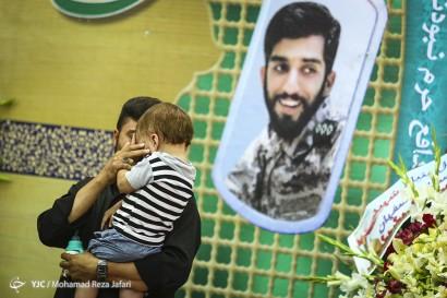 مراسم يادبود شهيد محسن حججی در نجف آباد اصفهان