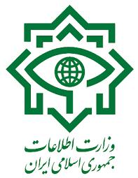 اطلاعیه وزارت اطلاعات در رد هرگونه اتهام زنی و اخبار کذب