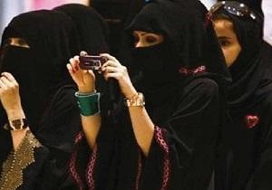 آگهی زن ثروتمند سعودی برای شوهریابی