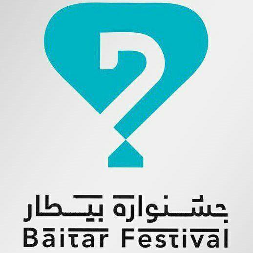 دهم شهریور آخرین مهلت ارسال آثار به دبیرخانه نخستین جشنواره ملی فیلم و عکس بیطار