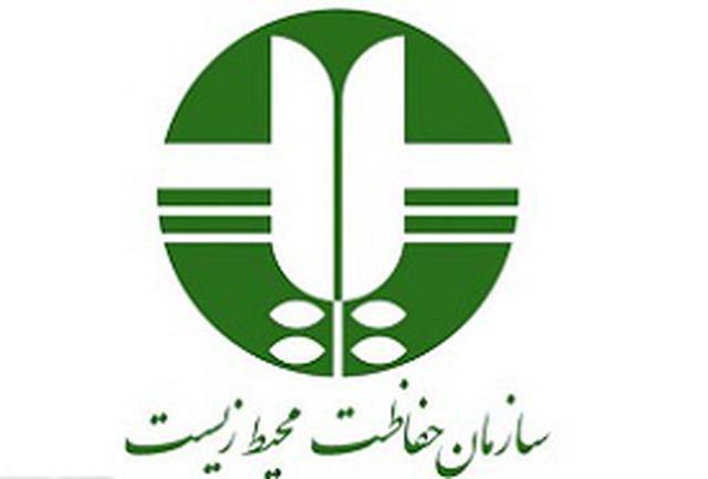 باشگاه خبرنگاران -مشاور و معاون توسعه مدیریت سازمان حفاظت محیط زیست منصوب شدند
