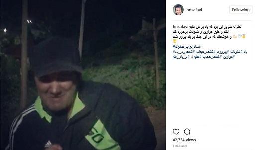 واکنش آزاده نامداری به شوخی جنجالی نواب صفوی + تصاویر