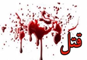 دستگیری خواننده رپ به اتهام قتل همسر مادرش