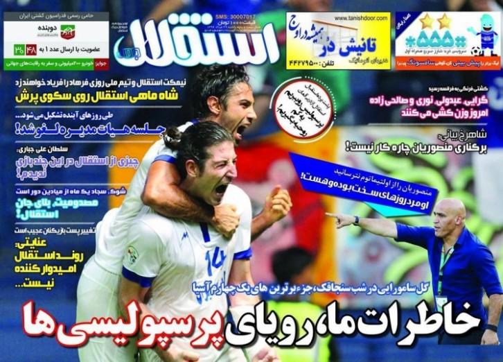باشگاه خبرنگاران - روزنامه استقلال - 29 مرداد