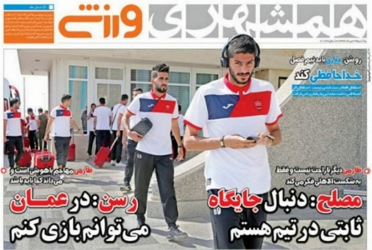 باشگاه خبرنگاران - همشهری ورزشی - 29 مرداد