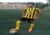 جوان یزدی به پرافتخارترین تیم فوتبال ایران پیوست