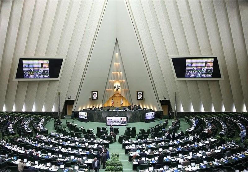 هشتمین جلسه بررسی صلاحیت کابینه پیشنهادی دوازدهم آغاز شد