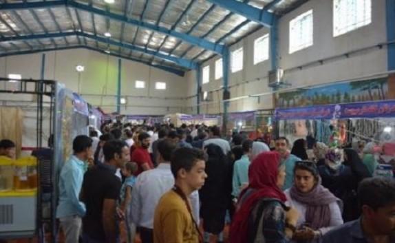 برگزاری اولین جشنواره روز مروست
