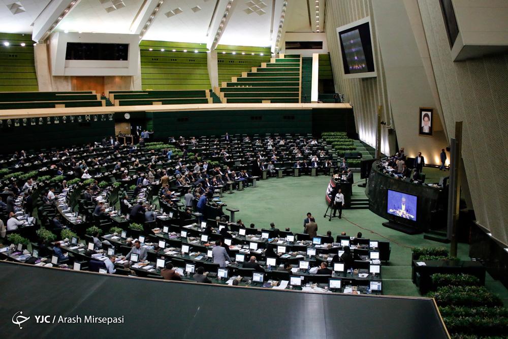 مجلس به 15 وزیر پیشنهادی روحانی اعتماد کرد/ و بازماندند