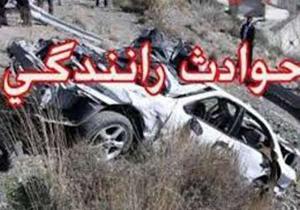 باشگاه خبرنگاران -باز کردن ناگهانی درب خودرو، راکب موتورسوار را به کام مرگ کشاند
