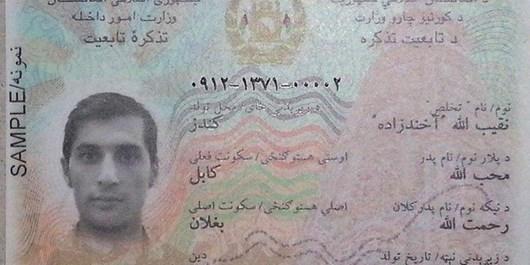 صدور تذکره تابعیت از امروز در کنسولگری افغانستان در مشهد آغاز میشود