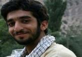 باشگاه خبرنگاران - برگزاری مراسم گرامیداشت شهید حججی در بیرجند