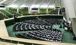 کدام وزیران دولت دوازدهم بیشترین رای اعتماد را از مجلس گرفتند؟
