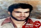 باشگاه خبرنگاران -شناسایی سومین پیکر شهید تازه تفحص شده استان