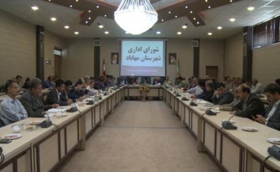 باشگاه خبرنگاران -جلسه شورای اداری در مهاباد با حضور مدیر کل پست آذربایجان غربی