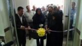 باشگاه خبرنگاران -افتتاح مجتمع ورزشی دانشگاه مراغه