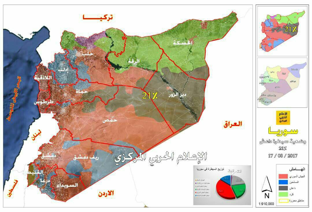 شکستهای سرزمینی تروریستهای داعش در سوریه/مناطق تحت اشغال داعش به ۲۱ درصد رسید +نقشه و جزییات