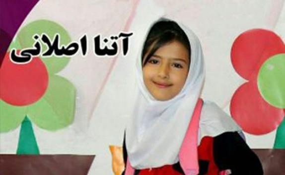 باشگاه خبرنگاران - جزییات جدید از پرونده قتل آتنا اصلانی/ قاتل، ۴ شهریور محاکمه میشود